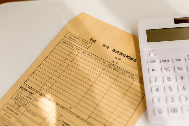 医療費の明細書と電卓